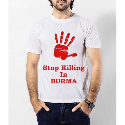 Ajmery Enterprise - Men's Stop Killing In BURMA Cotton T-Shirt - SKIB-9 - White