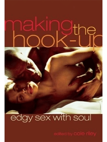 Making The Hookup
