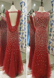 Sparkly Crystals Beaded Sequins Sheer Scoop Neck Beading Cap Sleeves Tulle S
