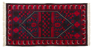 Vintage Turkish Rug Hadubert thumbnail