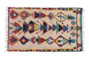 Vintage Moroccan Rug Abbie thumbnail
