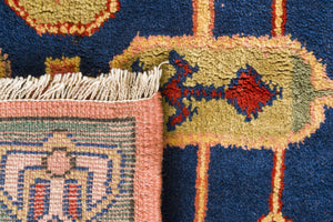Vintage Turkish Rug Efko thumbnail