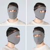 ComfyMask™ 2 In 1 Face Mask