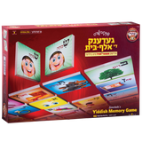 "Alef Bais memory card game - YIDDISH keywords & beautiful pictures (66 Cards, 2.25"" x 2.25"")"
