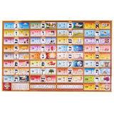 "Alef Bais 108 Pc. floor puzzle - LOSHON-KODESH keywords & pictures, Ksav Yad and Gimatria (24"" x 36"")"