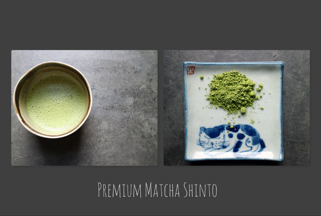 Premium Matcha Shinto - She Fang Boutique Tea