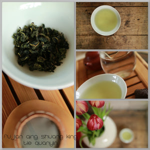 Tasting notes: China Fujian Anxi Ming Qian QING SHUANG KING TIE QUANYIN