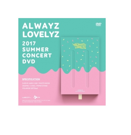 Lovelyz (러블리즈) 2017 SUMMER CONCERT ALWAYZ (3DVD) (Korean)