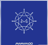 MAMAMOO (마마무) Mini Album Vol. 8 - BLUE,S (Korean)
