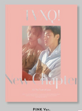 DONG BANG SHIN KI (TVXQ!) 15TH ANNIVERSARY SPECIAL ALBUM - NEW CHAPTER 2: THE TRUTH OF LOVE (Korean) RANDOM VERSION