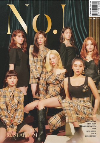 CLC (씨엘씨) Mini Album Vol. 8 - No.1 (Korean)