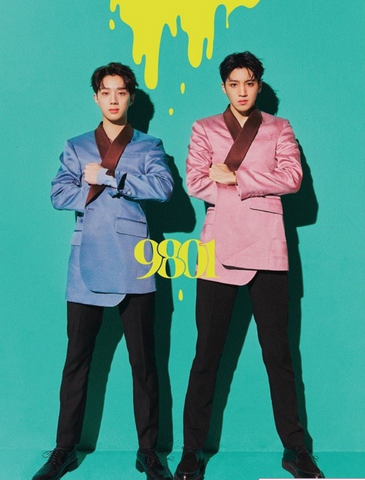 Wooseok X Kuanlin (우석X관린) Mini Album Vol. 1 - 9801 (Korean)