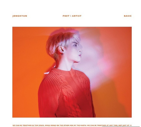 Jonghyun (종현) Poet | Artist (Korean)