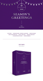 ASTRO - 2020 Season's Greetings [version RELAXING](KOREAN EDITION) (OFFICIAL CALENDAR)
