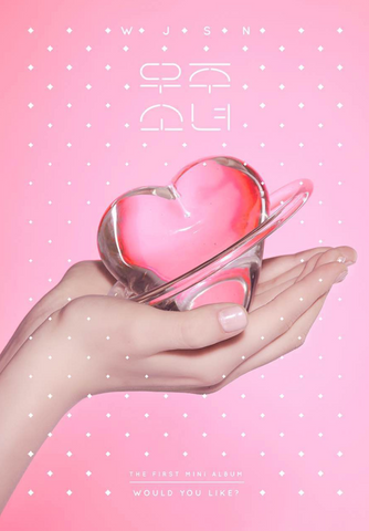 WJSN (Cosmic Girls) Mini Album Vol. 1 - Would You Like? (Korean)
