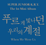 Super Junior-K.R.Y. - Mini Album Vol. 1 : When We Were Us (Korean Edition)