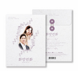 When My Love Blooms - Original Soundtrack OST (Korean Edition)