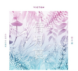 VICTON - Single Album Vol. 1 Time of Sorrow (Korean Edition)