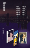 YUKIKA - Album vol. 1 - SEOUL LADY (Korean Edition)
