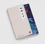 A.C.E - Mini Album Vol. 4 - HJZM : THE BUTTERFLY PHANTASY (Korean Edition)