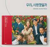 Was It Love ? - Original Soundtrack OST (Korean Edition)