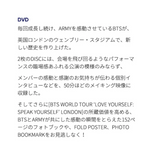 BTS WORLD TOUR 'LOVE YOURSELF SPEAK YOURSELF' LONDON DVD - FREE SHIPPING
