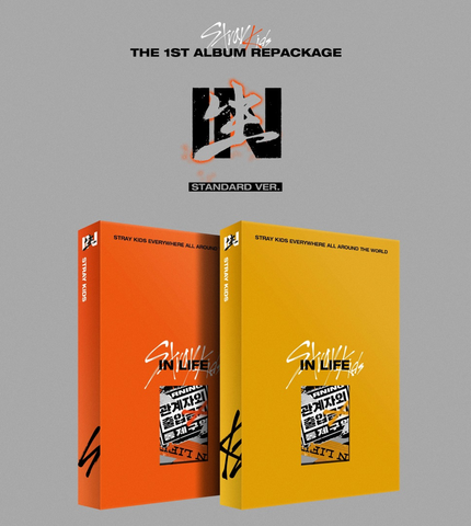 Stray Kids - Vol. 1 Repackage : IN LIFE (Korean Standard Edition)