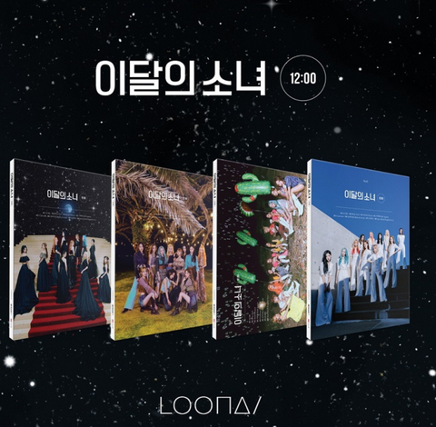 LOONA - Mini Album Vol. 3 : 12:00 (Korean Edition) FREE POSTER*