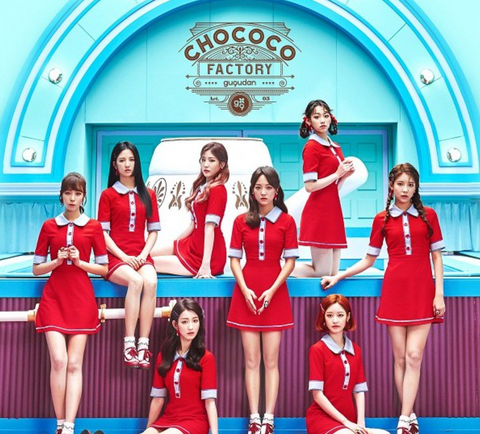 Gugudan - Single Album Vol. 1 - Chococo Factory (Korean Edition)