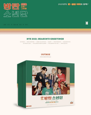 BTS - 2021 SEASON'S GREETINGS (Korean Edition)