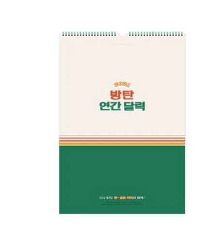 BTS SEASON'S GREETING 2021 WALL CALENDAR (LIMITED EDITION)