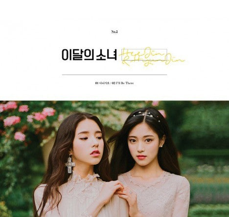 Hee Jin & Hyun Jin (LOONA) Single Album - HeeJin&HyunJin (Korean edition)