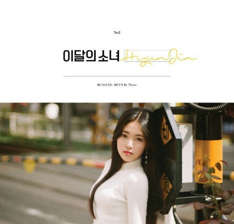 Hyun Jin (LOONA) Single Album - HyunJin (Korean edition)
