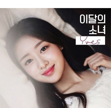 Yves (LOONA) Single Album - Yves (Version B) (Korean edition)
