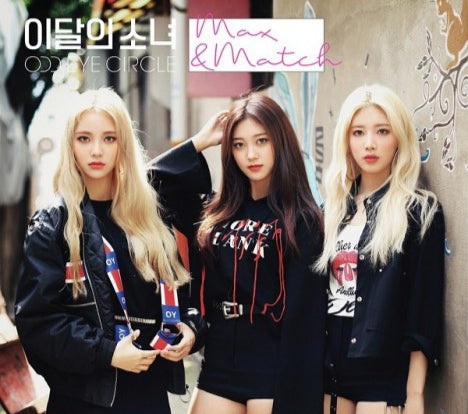 ODD EYE CIRCLE (LOONA) Repackage Album - Max & Match (Korean Standard Edition)