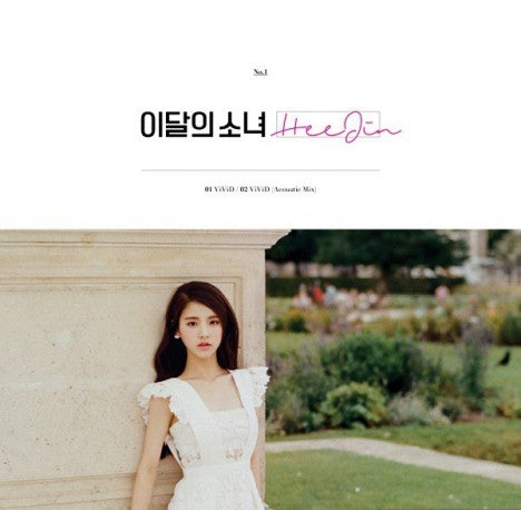 Hee Jin (LOONA) Single Album - HeeJin (Korean edition)