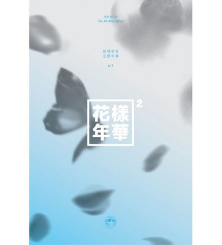 BTS (방탄소년단) 4th mini album in the mood for love part 2 blue version