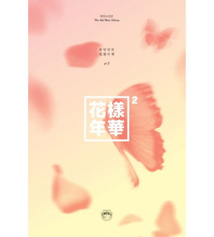 BTS (방탄소년단)  4th mini album in the mood for love part 2 peach version Lose Control