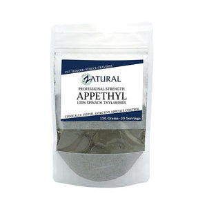 Zatural.com Health and Wellness Plain / 30 Day - 150 gram Appethyl Spinach Extract