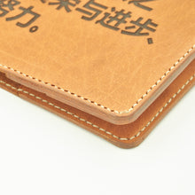 MAJULAH A5-P Notebook Sleeve, Pledge, Chinese, Tan