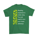 Canada Reading Japanese Is Easy Go F Yourself Funny Offensive T-Shirt - Luxurious Inspirations