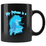 My Patronus Is A T-Rex Mug - Funny Musuem Archaeology Dinosaur Coffee Cup - Luxurious Inspirations