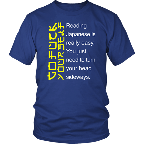 Reading Japanese Is Easy Go F Yourself Funny Offensive T-Shirt T-shirt teelaunch District Unisex Shirt Royal Blue S