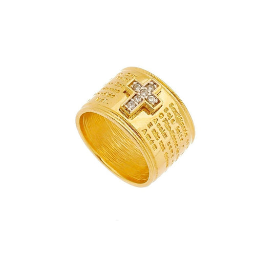 18K Gold Layer Our Lord Prayer Ring - Donna Italiana ®