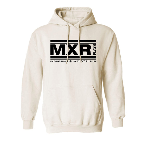 MxR - I'm Going to Jail Hoodie - Tan