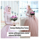 Oumeiya Pink Tulle Beaded Lace Appliqued High Neck Long Sleeve Hijab Muslim Wedding Gown