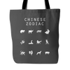 Chinese Zodiac Tote Bag - Beacon