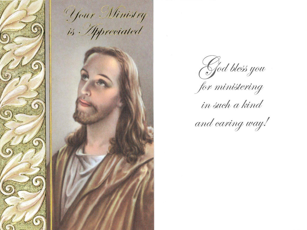Ministry Appreciation Card