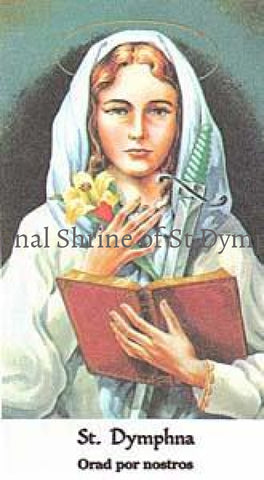 St. Dymphna Prayer Card (Laminated) - Spanish Cards
