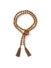 Load image into Gallery viewer, Walnut Wood Lariat Necklace
